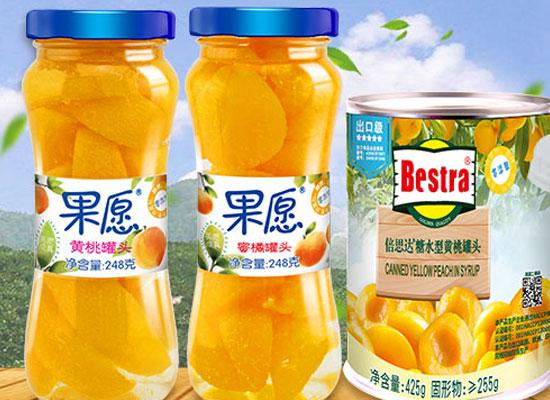 果秀食品旗下水果罐头种类丰富,深受消费者喜爱