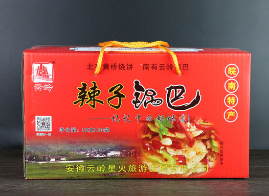 云岭辣子锅巴,独特工艺焙烤,更加香脆