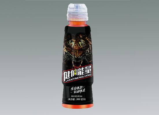 浩明健体能量强化维生素饮料,开启功能饮料新时代