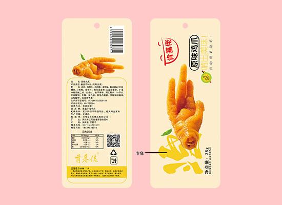 肯基佬原味鸡爪,美味来袭,经典原味再次俘获消费者的心