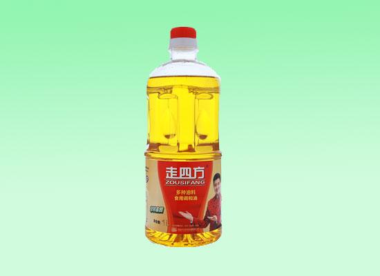 走四方多种油料调和油,一家人食用的健康好油