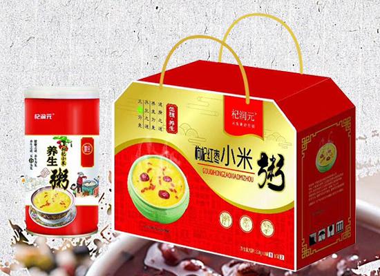 抢占春节礼盒市场,杞润元爆款新品来袭,送礼好选择