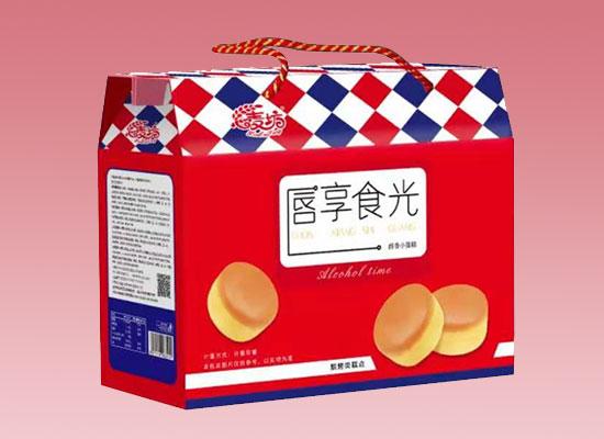 心麦坊唇享食光蛋糕礼盒,把幸福滋味送给你