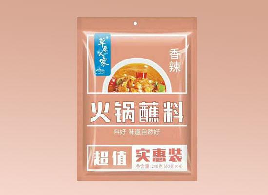 草原人家香辣火锅蘸料,在家就能食用到的火锅美味