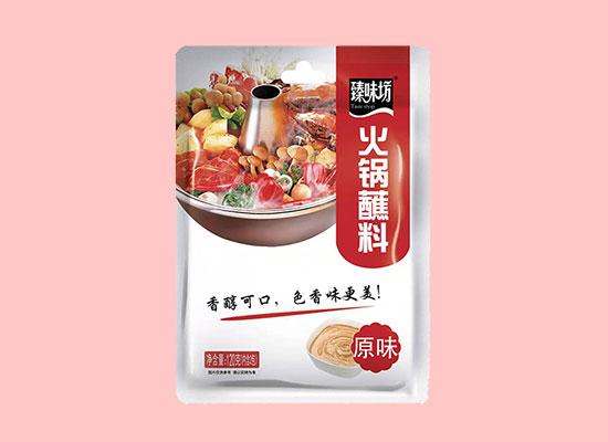 臻味坊火锅蘸料,新鲜美味,吃火锅必备调味品