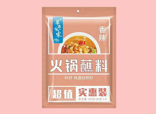 草原人家火锅蘸料,美味食品,迎来新时代的春天