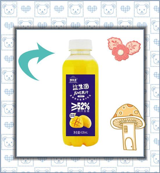 维他星发酵果汁饮料,入口清爽,品尝健康好味道