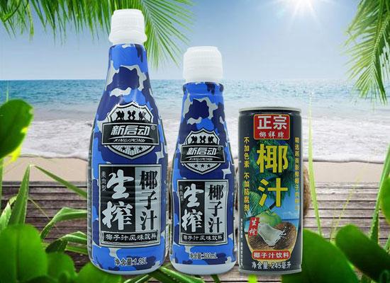 春节临近,新启动布局健康饮品市。?嗫畈?啡?吕聪? />                         </a>                         <div id=