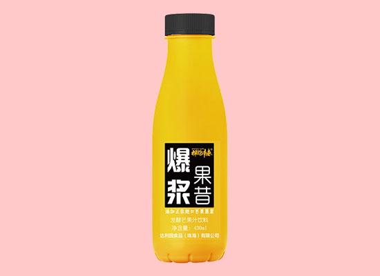 拥抱青春芒果汁饮料,光鲜靓丽,瓶装惹人喜爱