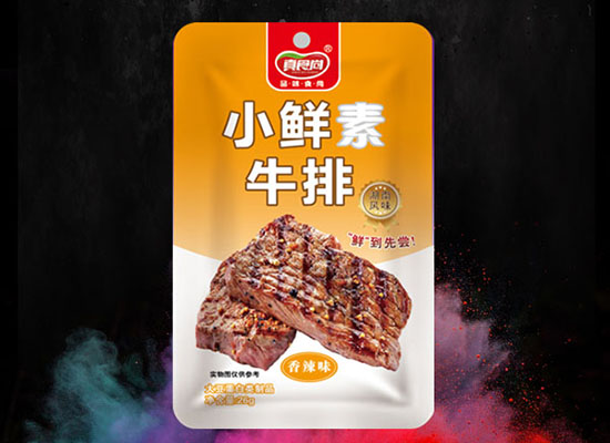 真食尚小鲜素牛排,美味好吃,嚼劲十足,满足消费者的心