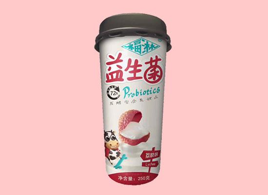 福淋益生菌发酵型含乳饮品,杯装时尚靓丽,满足消费者的心