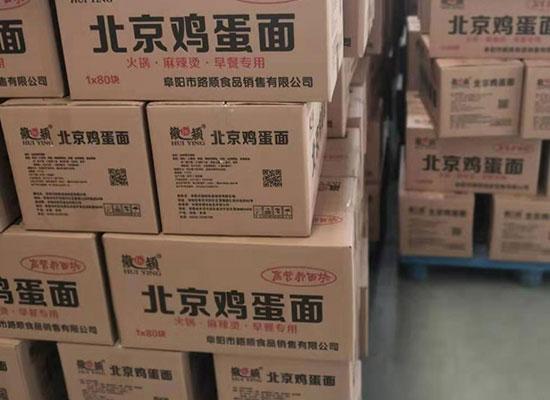 徽颖北京鸡蛋面,食用方便,多种吃法等你来解锁