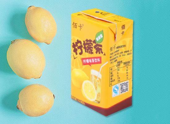 佰卡柠檬茶潜力无限,渠道广泛,经销商代理好选择