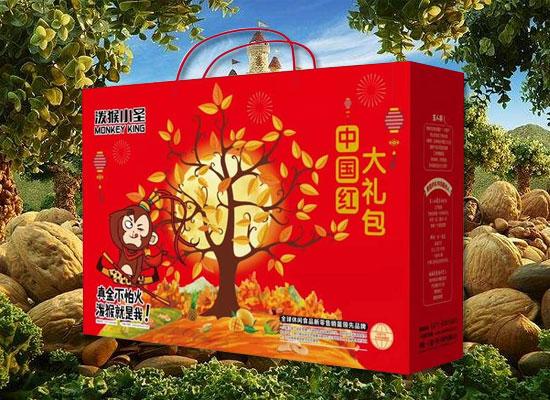 泼猴小圣全新来袭,多款产品,布局春节坚果礼盒市场