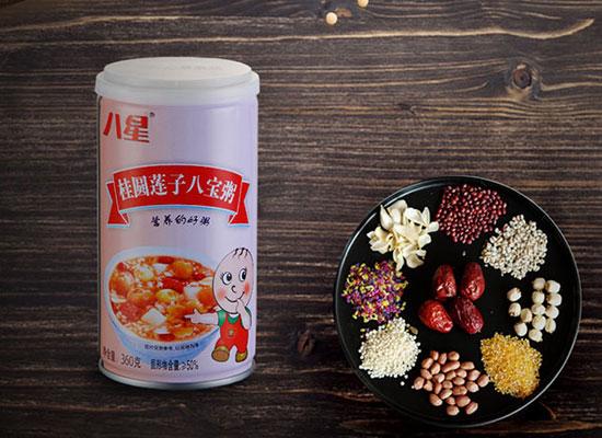 八星桂圆莲子八宝粥,吃的营养又放心,上市既畅销