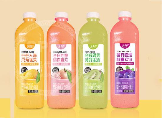 佰润饮品旗下复合果汁饮料品类多,更有多种口味任您选