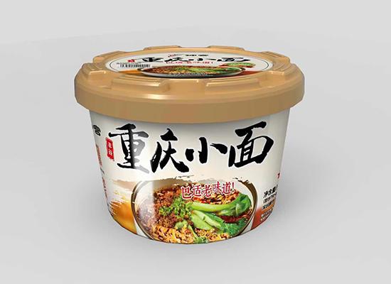 神宫重庆小面,美味营养,盒装吸引消费者目光