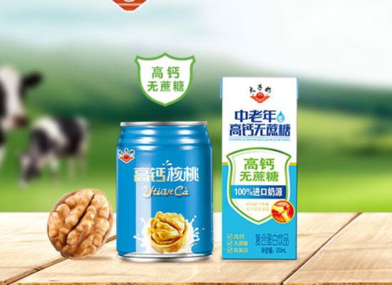 太子奶高钙核桃牛奶饮品,严格把控产品品质,口感细腻爽滑