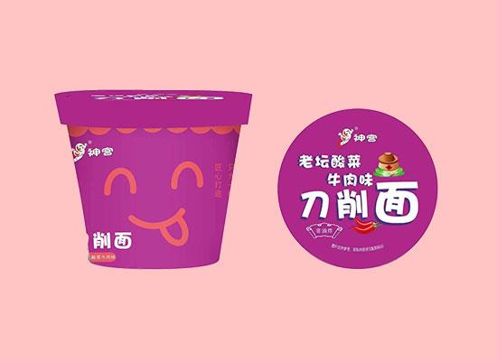 神宫方便面类食品,罐装方便携带,满足消费者的心