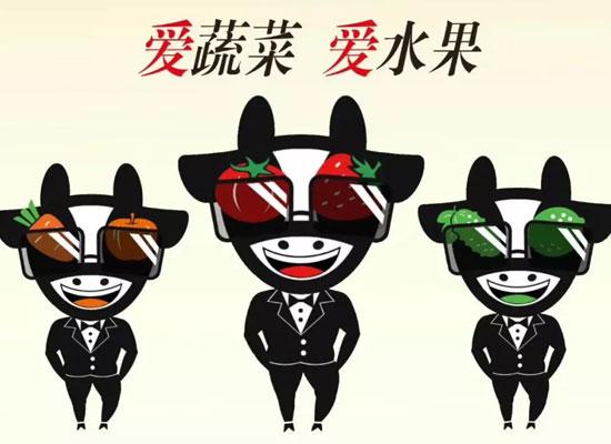 """佳沃""""花心牛仔""""果蔬乳酸菌魅惑登场,潮味十足"""