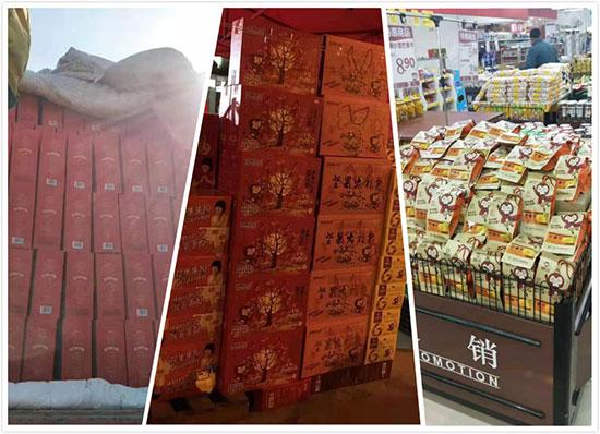 一只猴子食品,产品火爆上市,新年新气象,美味众享
