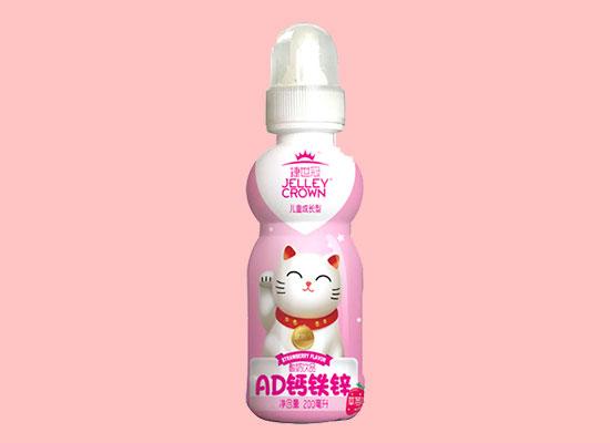 捷利冠AD钙铁锌儿童成长酸奶饮品,独特风味,满足消费者的心