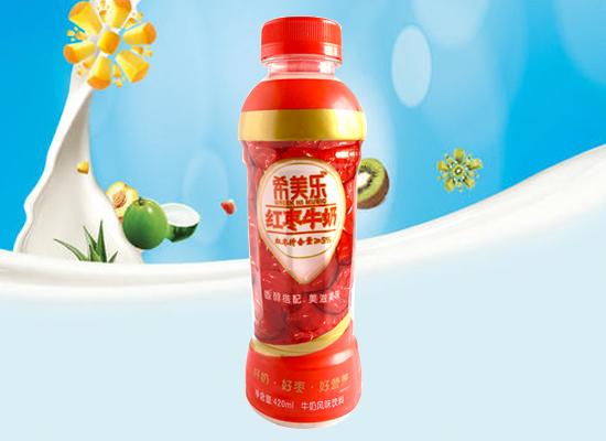 希美乐牛奶风味饮料,上市既畅销,美味更实惠