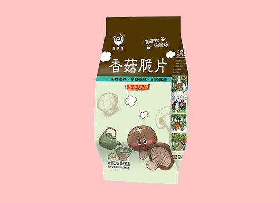 百草珍香菇脆片,香焦酥脆,众享美味,值得经销商代理