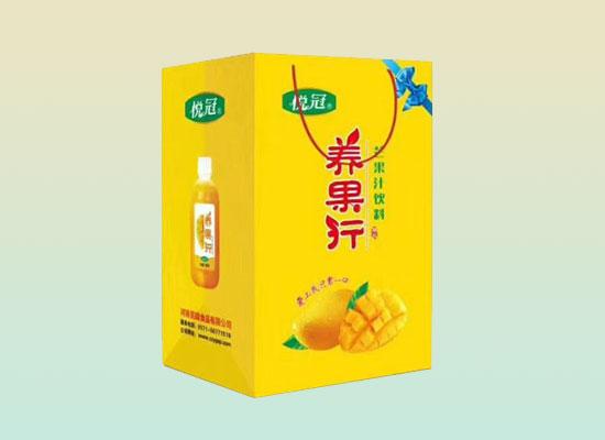 悦冠芒果汁饮料,市场潜力巨大,欢迎您代理