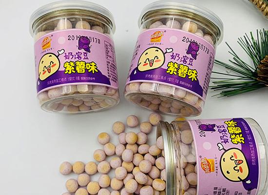 潤德康紫薯味奶溶豆,時尚健康,滿足消費者需求