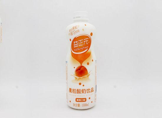 益正元乳酸菌饮品,匠心品质,征服消费者