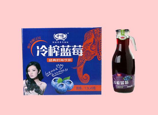 中博冷榨果汁饮品,美味营养好喝,满足消费者的心