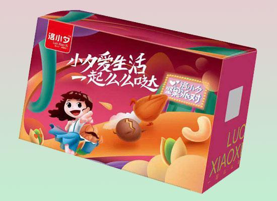 洛小夕坚果派对礼盒,鼠年新春打造暖情好礼