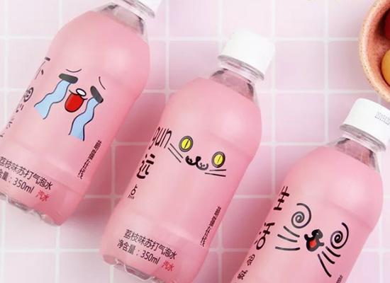 夢果園蘇打氣泡水,顏值口感俱佳,是經銷商的不二之選