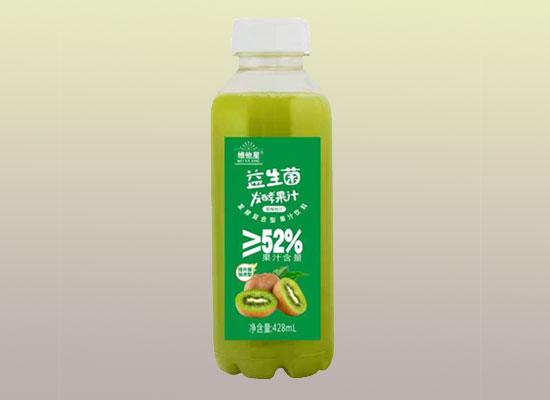 维他星发酵果汁饮料,口感好评如潮,代理从速
