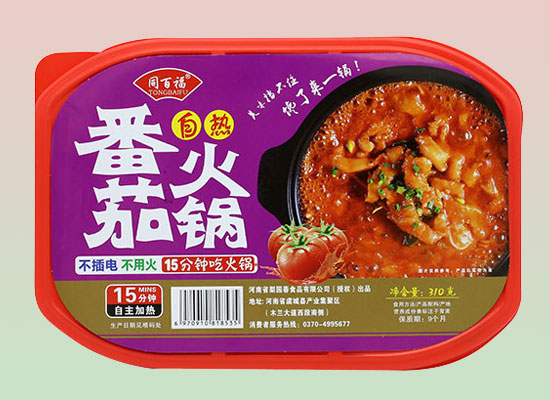 同百福自热火锅,不插电不用火,在家就能享用的美味