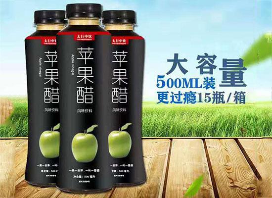 太行中饮健康型饮品强势上线,多款饮品,给你带来新商机