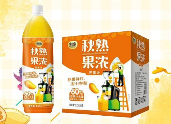 果时刻秋熟果浓芒果汁,三种不同规格,多种饮用场景