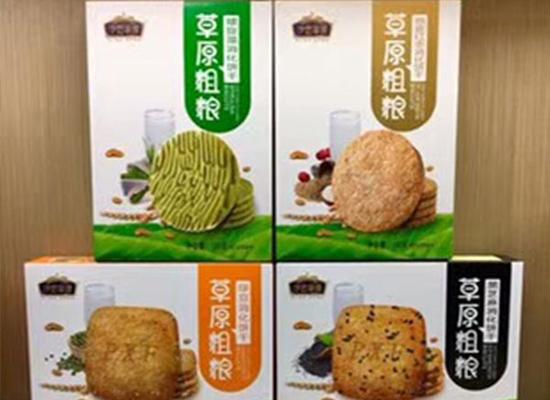草原粗粮消化饼干,美味营养,值得消费者品尝