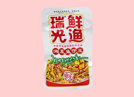 瑞光湘菜魚仔王,新鮮美味,滿足消費者味蕾
