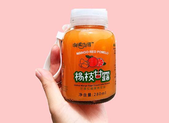 啊啵吃嘚杨枝甘露芒果椰汁果肉饮品,营养美味,值得品尝