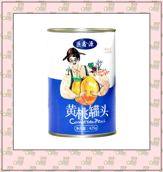 巨鑫源黄桃罐头,好产品炙手可热,终端一路飘红