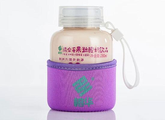 榕华果粒酸奶饮品,瓶装光鲜靓丽,别有一番滋味