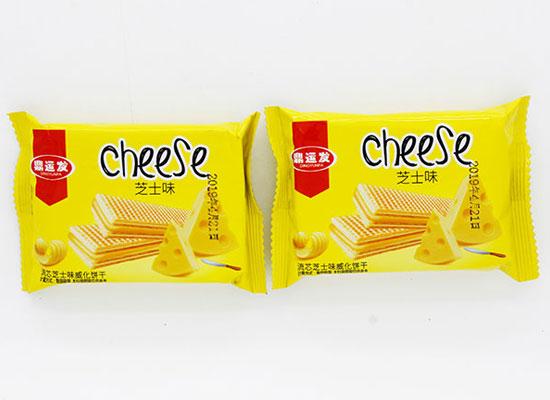 鼎运发威化饼干震撼来袭,燃爆市场,多种口味供您选择