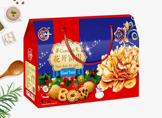 百罗萨系列饼干礼盒,口感纯正,质量上乘