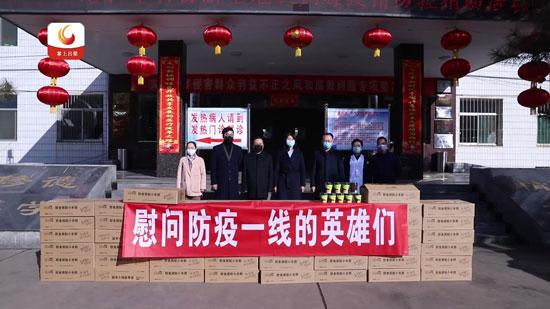 太行明珠4800桶方便小米粥,温暖抗疫一线工作人员的心