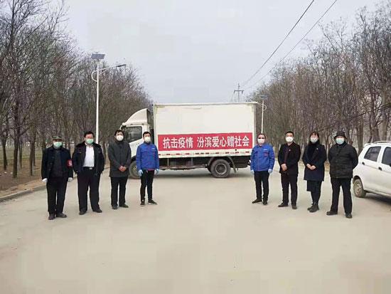 抗战疫情,汾滨食品捐款捐物,慰问一线工作人员!