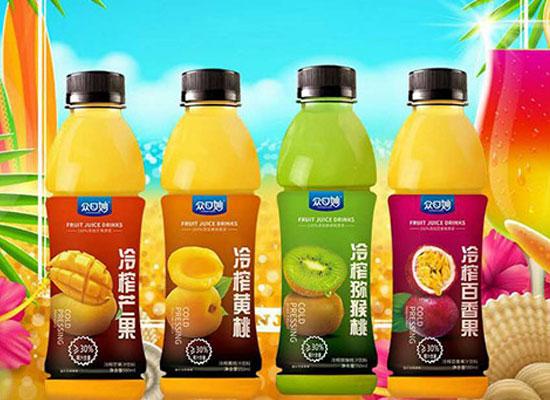 众口妙果汁掀起销售狂潮,开启市场发展新机遇