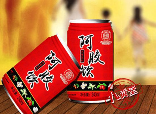 九天贡阿胶饮品,市场潜力巨大,备受市场欢迎