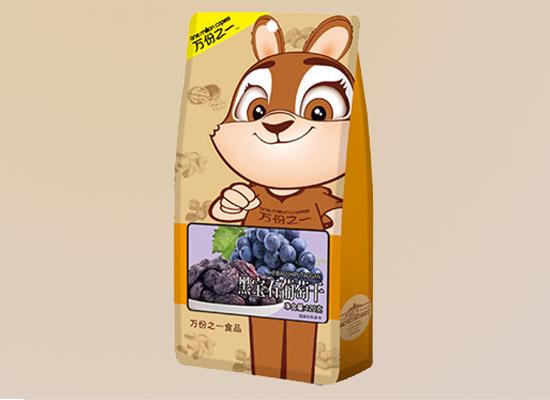 萬份之一葡萄干,產品質量優,備受市場寵愛